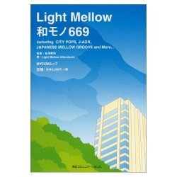 light_mellow_wamono_669