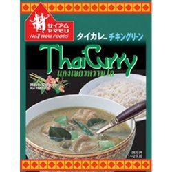 thai_curry.jpg