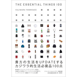 the_essential_things_100.jpg