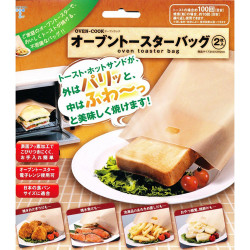 toaster_oven_bag